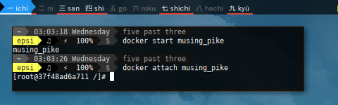 Docker Arch: Getting Started
