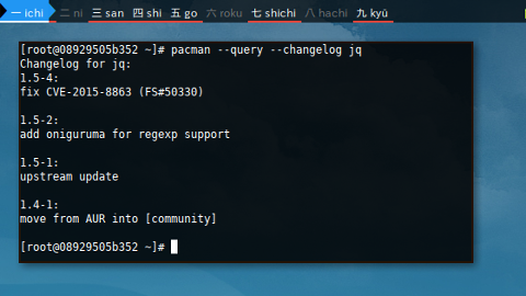 Docker pacman: changelog