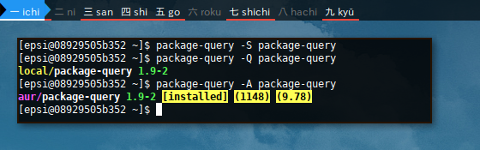 Docker AUR: Package Query: Action