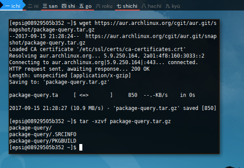 Docker AUR: Package Query: Download