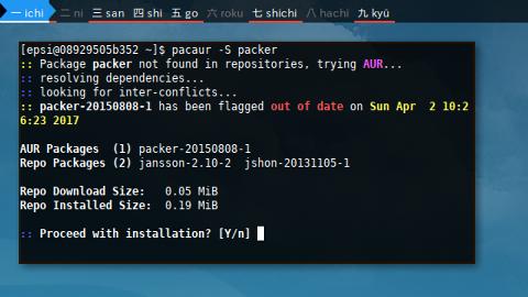 Docker AUR: pacaur -S packer