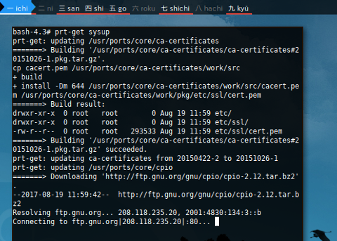 Docker Crux: Update System