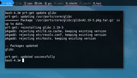 Docker Crux: update glibc