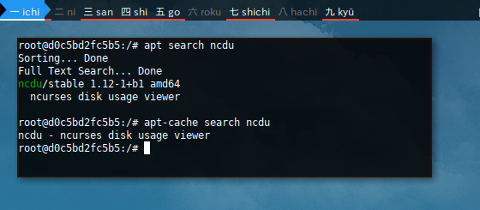 Docker APT: Search