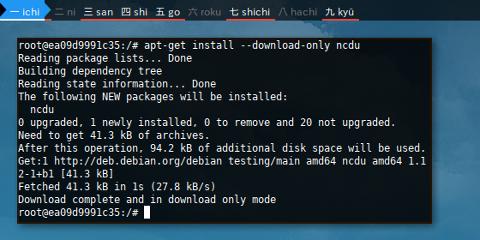 Docker Debian: Cache