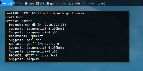 Docker APT: Reverse Dependency