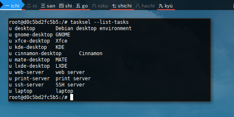 Docker APT: Task List (Group)