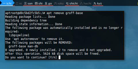 Docker APT: Test Dependency