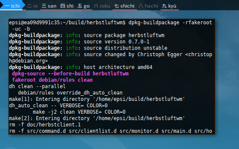 Docker Debian: buildpackage