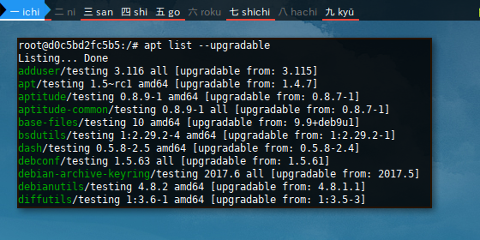Docker APT: Testing: List Upgradable