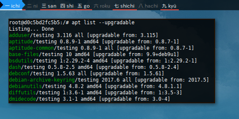 Docker APT: Not Shown Up in Upgradable