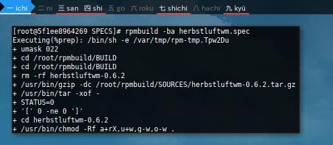 Docker RPM: Build Source