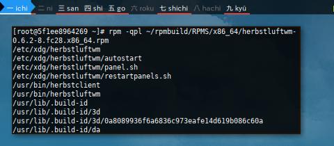 Docker Fedora: rpm -qpl