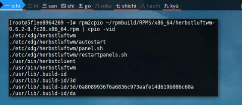 Docker Fedora: rpm2cpio, cpio -vid
