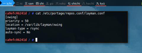 Docker Layman: Configuration