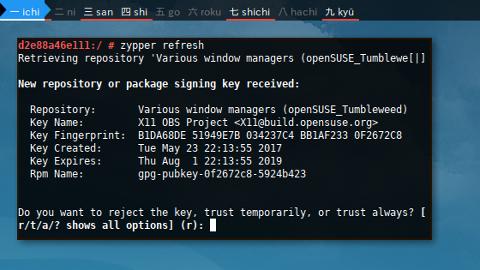 Docker Zypper: Refresh Newly Added