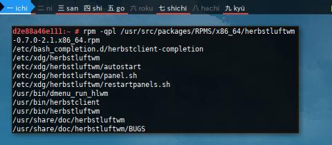 Docker openSUSE: rpm -qpl