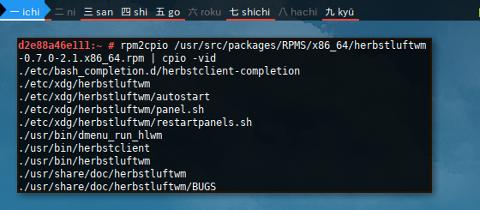 Docker openSUSE: rpm2cpio, cpio -vid