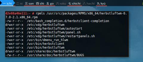 Docker openSUSE: rpmls