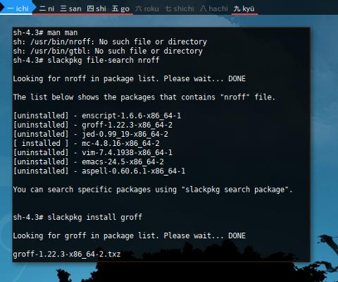 Docker Slackware: Search file belonging