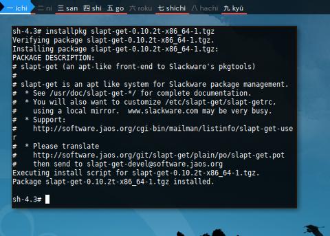 Docker slapt-get: Installing