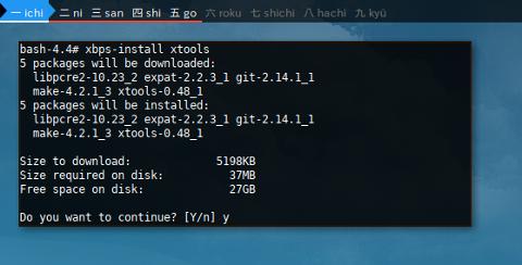 Docker XBPS-SRC: XTools